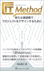 lhand813さんの電子書籍(Kindle)の 表紙デザイン 依頼への提案