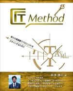 bardoさんの電子書籍(Kindle)の 表紙デザイン 依頼への提案