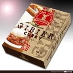 big-moonさんの鹿肉キーマカレーのパッケージデザインへの提案