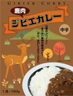 kimeraさんの鹿肉キーマカレーのパッケージデザインへの提案