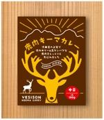 maru-designさんの鹿肉キーマカレーのパッケージデザインへの提案