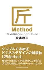 highdesignさんの電子書籍(Kindle)の 表紙デザイン 依頼への提案