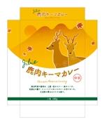 twin_stars_999さんの鹿肉キーマカレーのパッケージデザインへの提案