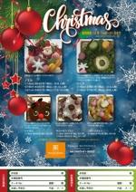 BOB-Workshopさんのクリスマスケーキ受注のチラシへの提案