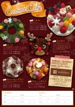 Sachi-Dさんのクリスマスケーキ受注のチラシへの提案