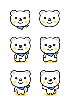 mapiさんの会社のマスコットキャラクター 白くまへの提案