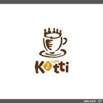 toriyabeさんの新規オープン「cafe Kotti」のロゴへの提案
