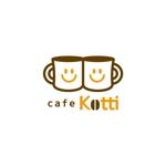toybox0320さんの新規オープン「cafe Kotti」のロゴへの提案