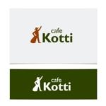 iiideaさんの新規オープン「cafe Kotti」のロゴへの提案