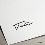 yuDDさんのアート雑貨ECサイトのロゴ作成への提案