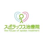 jukeboxさんのスポーツマッサージ治療院のロゴ制作への提案