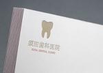 歯科医院がリニューアル開院します。伴ってロゴマークを新設したい。への提案