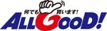 trialさんの買取専門店「ALL GOOD!」のロゴへの提案