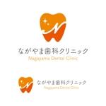 新規開業歯科医院のロゴへの提案