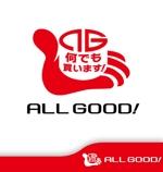 hiko-kzさんの買取専門店「ALL GOOD!」のロゴへの提案