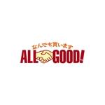 ark-mediaさんの買取専門店「ALL GOOD!」のロゴへの提案