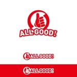 vz-tさんの買取専門店「ALL GOOD!」のロゴへの提案