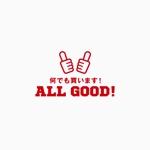 flyingmanさんの買取専門店「ALL GOOD!」のロゴへの提案