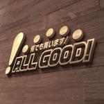 big-moonさんの買取専門店「ALL GOOD!」のロゴへの提案