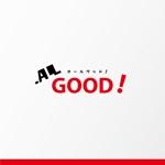 cozenさんの買取専門店「ALL GOOD!」のロゴへの提案