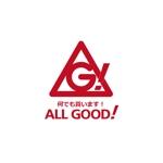 haruru2015さんの買取専門店「ALL GOOD!」のロゴへの提案