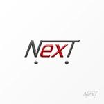 トラック販売展示場の開設に伴う、新屋号「NexT」のロゴ募集への提案
