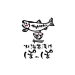 居酒屋 「北海茶漬け  ぽっぽ」のロゴ制作への提案