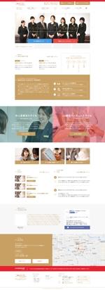 by_tomomiさんの【急募】【再依頼】結婚相談所のレスポンシブWEBデザイン(TOPデザインのみ、ワイヤーフレームありへの提案