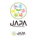 スポーツ子育てに関するセミナーを実施する【Japan Athlete Parents Academy(JAPA)】のロゴへの提案