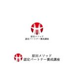 Yolozuさんの原田メソッド認定パートナー養成講座のロゴ制作依頼への提案