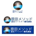 isimoti02さんの原田メソッド認定パートナー養成講座のロゴ制作依頼への提案
