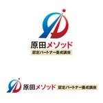atariさんの原田メソッド認定パートナー養成講座のロゴ制作依頼への提案