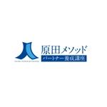 YTOKUさんの原田メソッド認定パートナー養成講座のロゴ制作依頼への提案