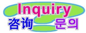 suzumarushoutenさんのお問い合わせ用バナーへの提案