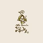 珈琲店「カフェ ゆーみん」のロゴへの提案