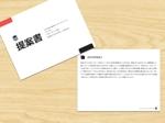 munezooさんの会社で使用する資料用パワーポイントのテンプレートのデザイン作成への提案