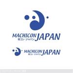 rogomaruさんのロゴ作成への提案