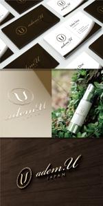 maharo77さんの化粧品・美容パーソナルケア商品のブランドロゴへの提案