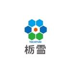 katu_designさんの『栃雪』のロゴへの提案