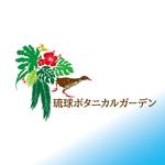スワッグ・リースの専門店 「琉球ボタニカルガーデン」 のロゴへの提案