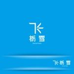 katsu31さんの『栃雪』のロゴへの提案