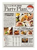 masa07070さんのダイニングレストランの訴求ポスター(A2片面)への提案