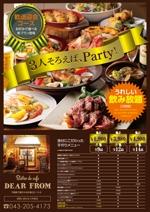 nekofuさんのダイニングレストランの訴求ポスター(A2片面)への提案
