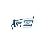 miriannさんの『栃雪』のロゴへの提案