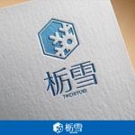 MUSAIさんの『栃雪』のロゴへの提案