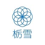 TomohiroNakajouさんの『栃雪』のロゴへの提案
