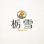 hidetaka-oさんの『栃雪』のロゴへの提案