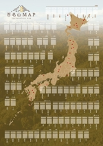 yoshidadaさんの百名山バッチボードのデザイン募集(A2ポスターサイズ・布地印刷用データ)への提案