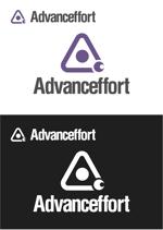 YoshiakiWatanabeさんのIT系の会社ロゴ制作依頼への提案