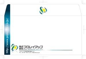 cpo_mnさんの会社の封筒デザイン制作への提案